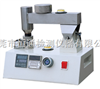 HT-1036鞋材耐热试验机