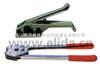 P-92供应:手工聚脂带捆绑机≡依利达P-92手动PET打包机≡带扣捆扎机