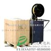 TW-105D栈板打包机/穿剑式捆扎机/托盘打包机/木托包装机/托板捆包机/自动打带机 TW-105D