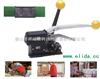0757-85395557供应:依利达P403手动塑钢带打包机