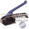 0757-85395557手动塑钢带打包机≈依利达PET带捆扎机≈塑料打包带拉紧器