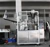 HTF-01全自动复合软管灌装封尾机价格