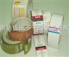 深圳西乡特价不干胶标签 卷装高温标签 耐高温标签