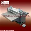 模切机|数码模切机|短版模切机|圆压平模切压痕机|圆压平模切机|小型模切机|气压模切机|异状裁切机|