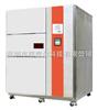 RTE三箱式温度冲击测试机价格