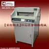 切纸机|AL-460AE切纸机|数控切纸机|全自动切纸机|红外线切纸机|程控切纸机|自动切纸机|裁切