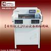 切纸机|数控切纸机|AL-520AE切纸机|数控裁切机|程控裁纸机|全自动裁切机|全自动切纸机|上海