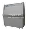 吉林紫外光耐气候试验箱/苏州紫外线老化试验机