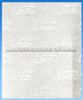 白水印油墨