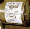 上海铭码实业供应钢铁耐高温标签 德国S+P钢铁吊牌中国区授权代理商