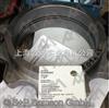 上海铭码供应钢铁悬挂式标签 德国S+P钢铁标签中国区授权代理商