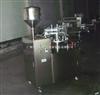 HTF-03型金属软管封尾机