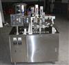 HTF-02型广州复合软管灌装封尾机厂家