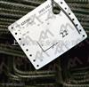 上海铭码供应钢铁吊牌 德国S+P钢铁标签中国区授权代理商
